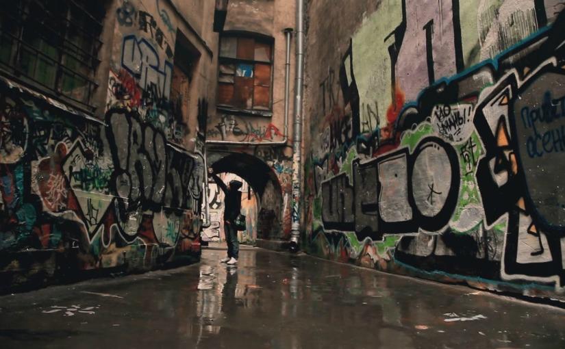 Улицы и культура